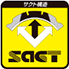 SACT (STRAIGHT AND CORNERING TECHNOLOGY)